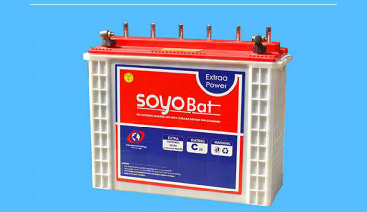 ABOUT OUR BATTERY